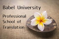 Babel University Professional School of Translation